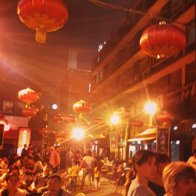 lanterne a pechino